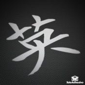 Tu gusto por la cultura asiática