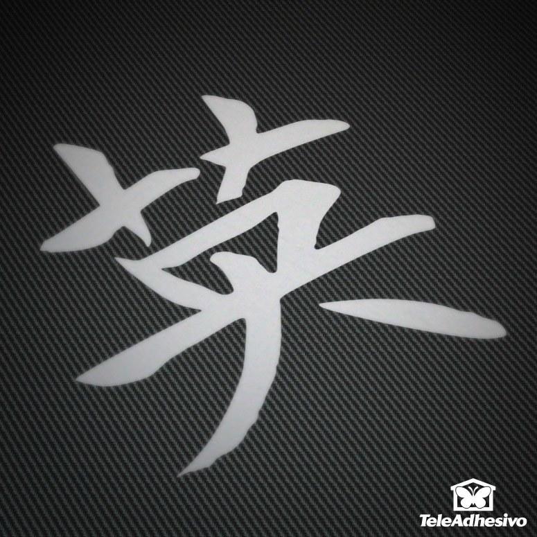 """Pegatina letra china """"J"""", Coraje"""